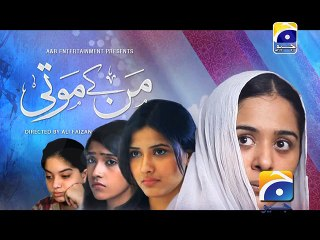 Mann Kay Moti - Last Episode 61 - December 6, 2014 - Part 1