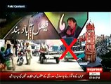 Government Again Started Advertising Campaign Against Imran Khan