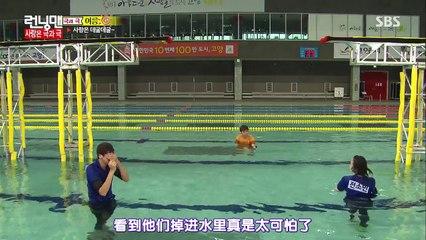 奔跑男女 Running Man 20141207 Ep224 全昭旻 慶收真 李成景 韓可露 宋佳妍 Part 1