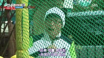 奔跑男女 Running Man 20141207 Ep224 全昭旻 慶收真 李成景 韓可露 宋佳妍 Part 2