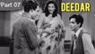 Deedar - Part 07/12 - Cult Blockbuster Movie - Dilip Kumar, Nargis, Ashok Kumar