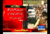 Imran Khan reaches Faisalabad. Huge number of supporters welcome him on the airport