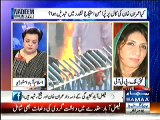 How PMLN Workers Harassed PTI's Joint Secertary Women Wing Punjab Lubna Malik ??