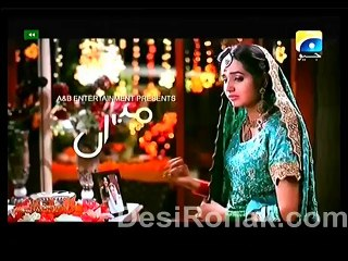 Meri Maa - Episode 200 - December 8, 2014 - Part 1