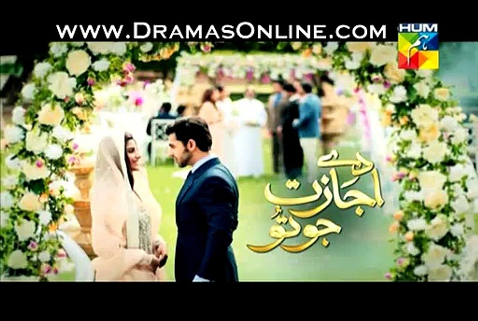 Daay Ijazat Jo Tu Episode 15 Full - Hum Tv in High Quality 8th December 2014
