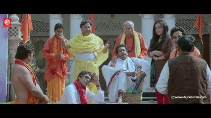 Hariom Hariom | HD Video Song | Chal Guru Hoja Shuru | Hamant Panday| Sandeep Acharya