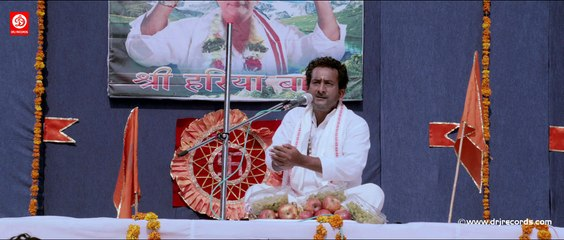 Chal Guru Hoja Shuru | Official Trailer | Hamant Panday