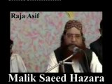 Hindko Song - Malik Saeed Hazara (Late) Live Performance ملک سعید ھزارہ مرحُوم
