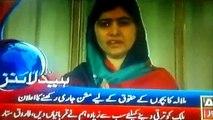 Ary NEWS headlines Aaj Ki Taza khabrain 9 Dec 2014 today  (2)