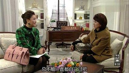 清潭洞醜聞 第98集 Cheongdamdong Scandal Ep98