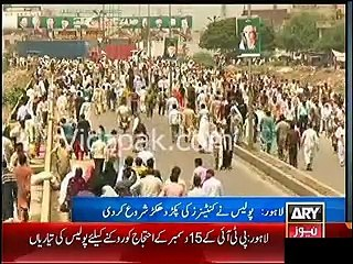 PTI Lahore Lock down call --- Lahore Police blocked Roads leading to Jati Umra with containers