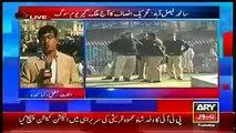 ARY News Bulletin Today 9th December 2014 Latest News Updates Pakistan 9 12 2014