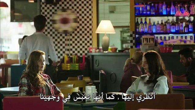 مسلسل حطام الحلقة 2 مترجم