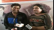 Bobby kumar bollywood movie CODE 2014 press media