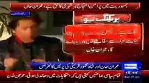 Imran Khan Full Press Conference - 10th December 2014