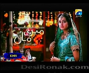 Meri Maa - Episode 202 - December 10, 2014 - Part 1