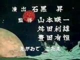 宇宙戦艦ヤマト OP (old version)