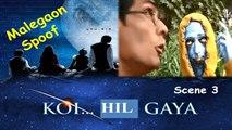 Comedy Spoofs from Malegaon   Koi Mil Gaya Spoof Koi Hil Gaya   Jadoo's Entry   Scene 3