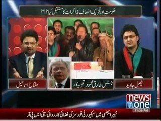 Faisal Javed Khan blasts PML-N Over Jamming The City Argument
