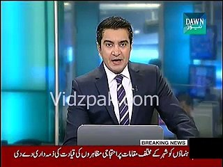 PTI finalizes its plan to lock down Karachi --- Exclusive Video