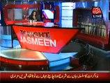 Tonight With Jasmeen ~ 10th December 2014 - Pakistani Talk Show - Live Pak News