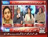 8pm with Fareeha ~ 10th December 2014 - Pakistani Talk Show - Live Pak News