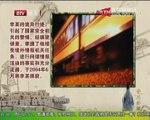 20141211 军情解码 2014-12-11