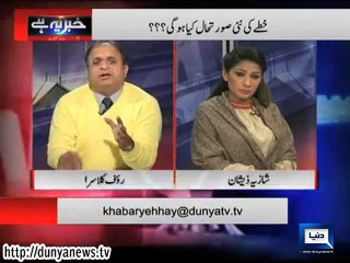 Rauf Klasra Great Msg To The India And Pakistan Who Are Making Nuclear Bombs Now A Days