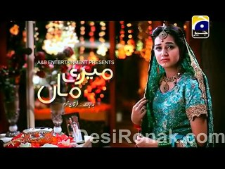 Meri Maa - Episode 203 - December 11, 2014 - Part 1