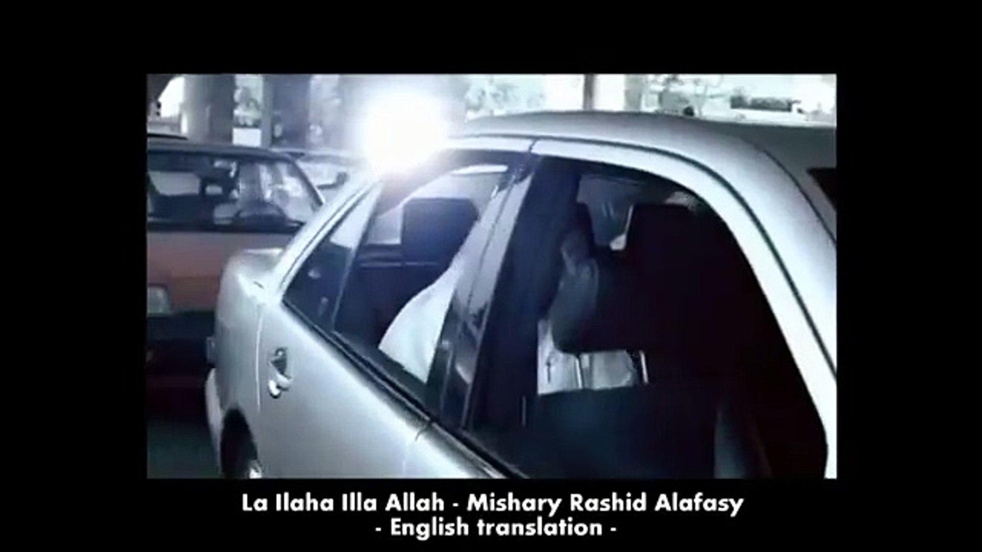 Beautiful arabic nasheed La ilaha illallah by Mishary rashid alafasy