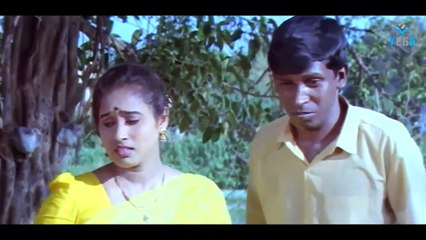 Rajavin Parvaiyile Movie : Vadivelu Best Comedy Scenes