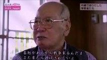 障がい者と 沖縄戦・米食い虫・スパイ容疑 NHK
