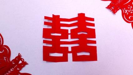 Découpage traditionnel chinois : Le double bonheur