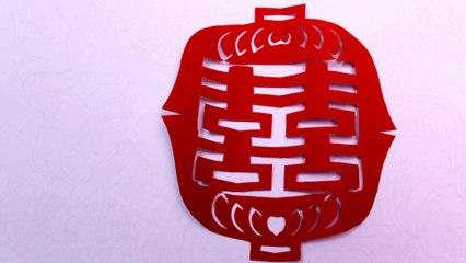 Découpage traditionnel chinois : Double bonheur V2