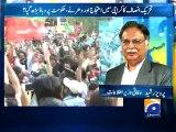 Pervaiz Rasheed on Imran Khan-Geo Reports-12 Dec 2014