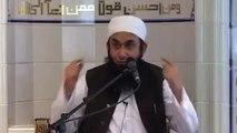 جنت کا ایک گیت 70 سال کا ہوگا۔ دنیا کے نہیں جنت. Maulana Tariq Jameel