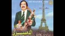 Mohamed Alebnsir en live à Paris. Un regard sur les chleuhs de France