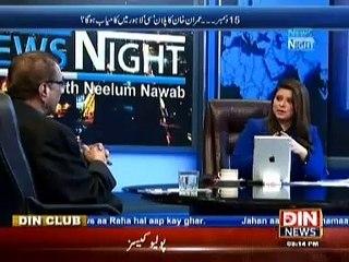 News Night With Neelum Nawab - 13th December 2014