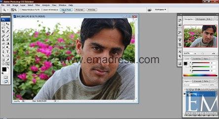 Clean your face in Photoshop Urdu Tutorials