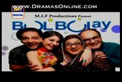 Bulbulay | Season 2 | Episode 8 | 14th July 2019 - video dailymotion