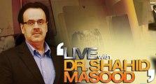 Live with Dr. Shahid Masood ~ 14th December 2014 - Pakistani Talk Show - Live Pak News