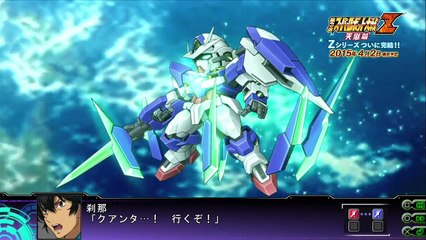 Trailer de 3rd Super Robot Wars Z Tengoku Hen