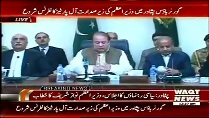 Prime Minister Nawaz Sharif Addresses All Parties Conference on Saniha Peshawar ~ 17th December 2014
