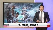 V-League: KGC vs. Korean Expressway, Samsung Hwajae vs. OK Savings Bank