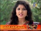 Manasu Mamatha 15-12-2014   E tv Manasu Mamatha 15-12-2014   Etv Telugu Serial Manasu Mamatha 15-December-2014 Episode