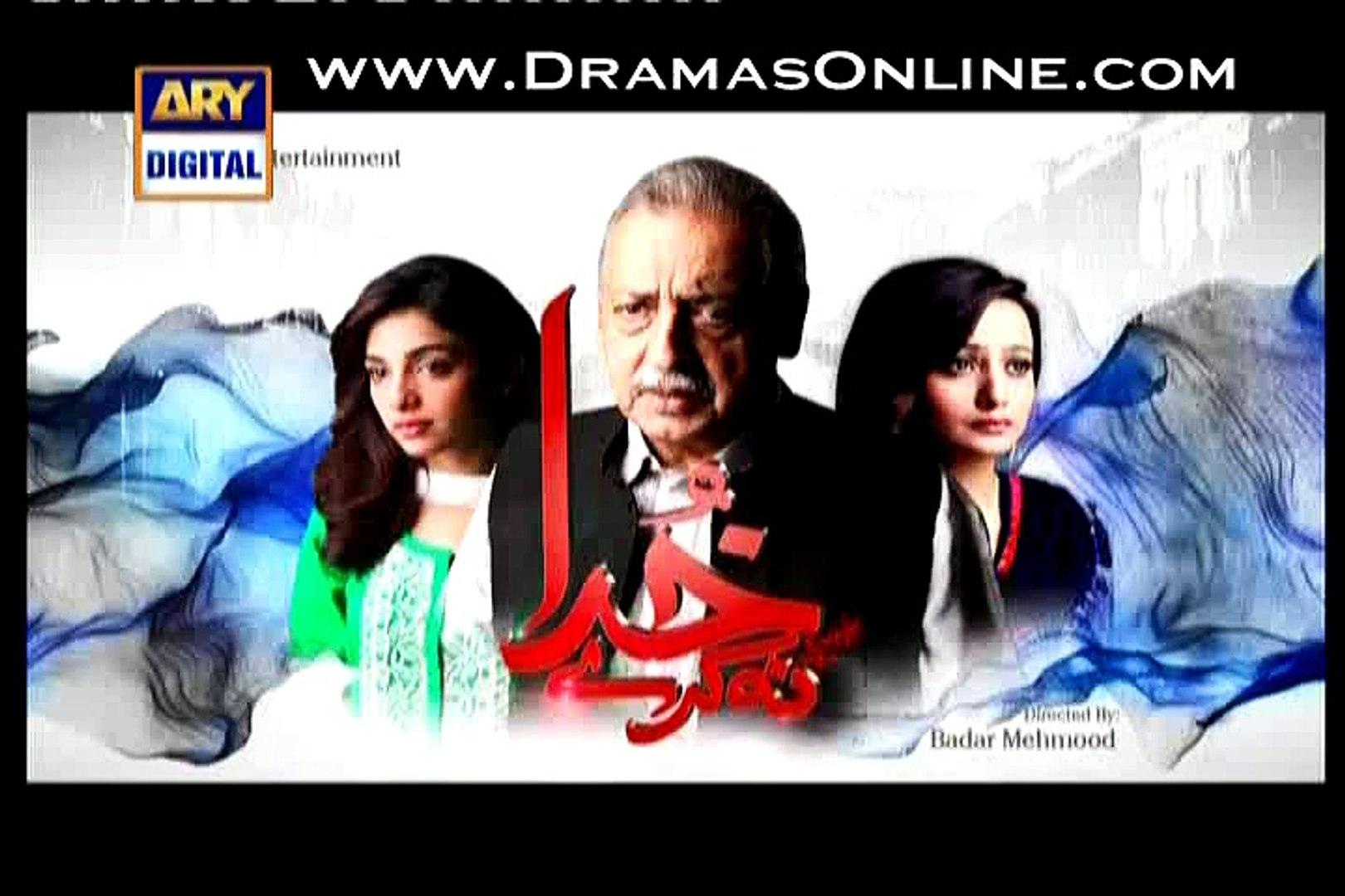 Khuda Na Karay Episode 9 Full 15 December 2014 Full Part