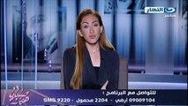 مشاهدة حلقة ريهام سعيد الاخيرة يوتيوب كاملة