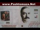 Pashto New Ghazal 2015 - Pa Hunar Waya