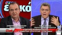 Real.gr Στον ενικό Στρατούλης θα διεκδικήσουμε διαγραφή του χρέους