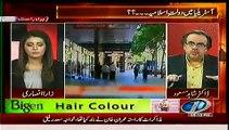 Live With Dr. Shahid Masood ~ 15th December 2014 - Live Pak News - Pakistani Talk Show